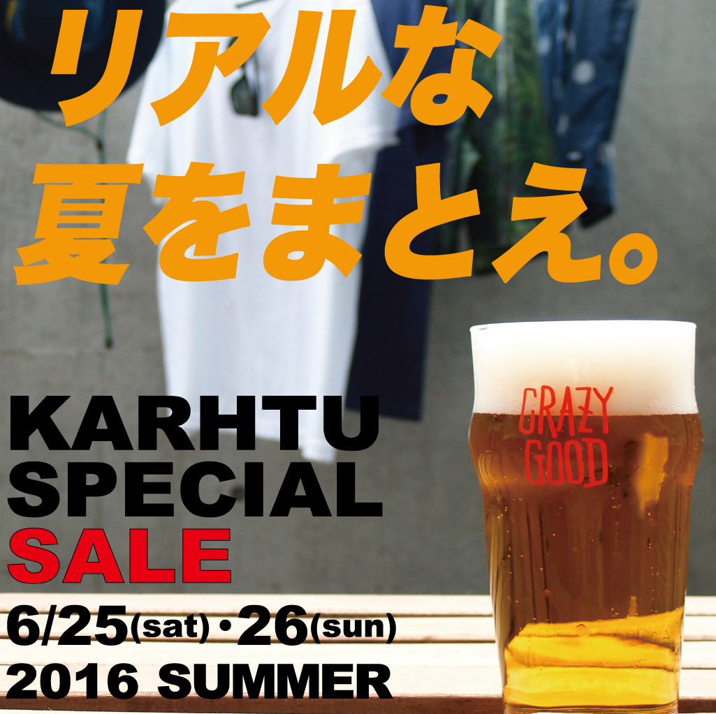 最大70%OFF!!<br />KARHTU SPECIAL SALE 2016 SUMMER<br />