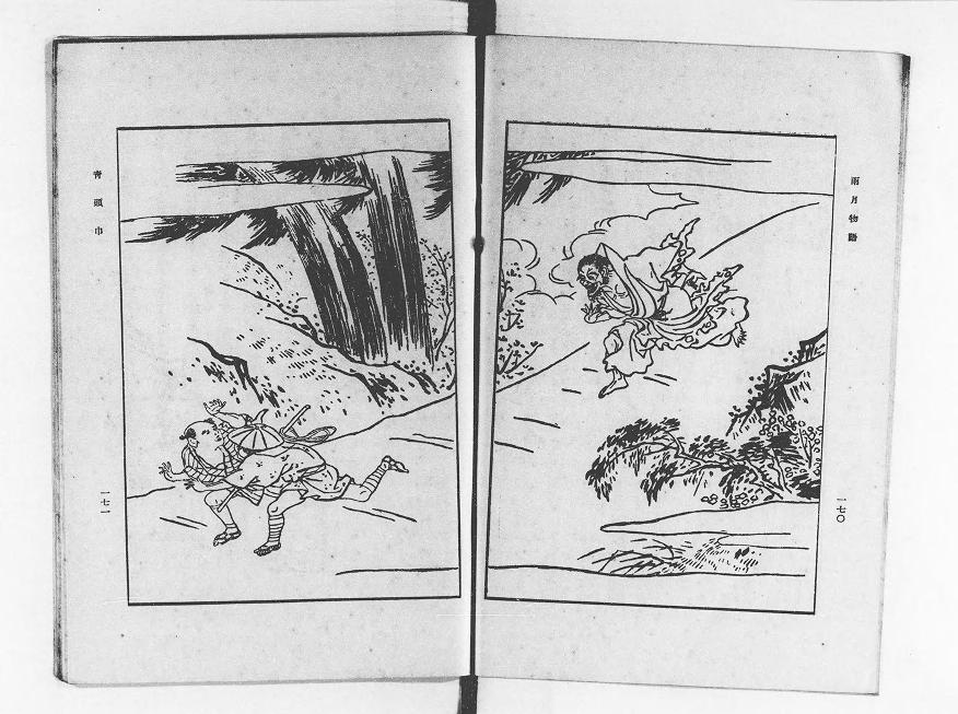 怪談の元祖「青頭巾」の舞台、大中寺の七不思議