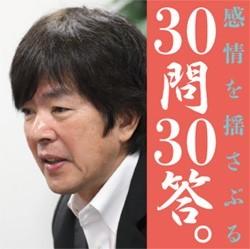"""一代で大企業となった「ジャパネットたかた」の髙田明元社長が、""""目標を持たない""""理由"""