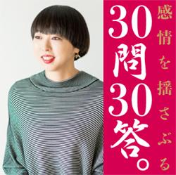 Perfumeのすべてを知り尽くす演出振付家・MIKIKOが明かす感謝の気持ち「なにがあっても助けようと思う」