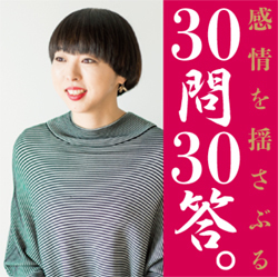 """Perfumeの振付師・MIKIKOの""""裏側好き""""をつくった原体験「ドキュメンタリーやメイキングが大好きだった」"""