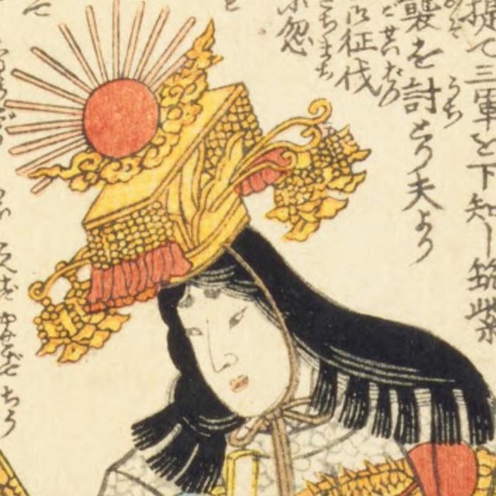 69年間、政治と軍事の実験を握った神功皇后が卑弥呼か?