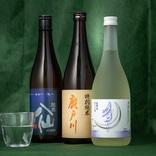地酒といえば東北!北海道も淡麗系が人気。オススメの3本<br />