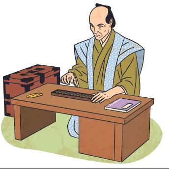 伊能忠敬は一流の経営者だった 多角経営で20年間で収入3.6倍、投資センスも