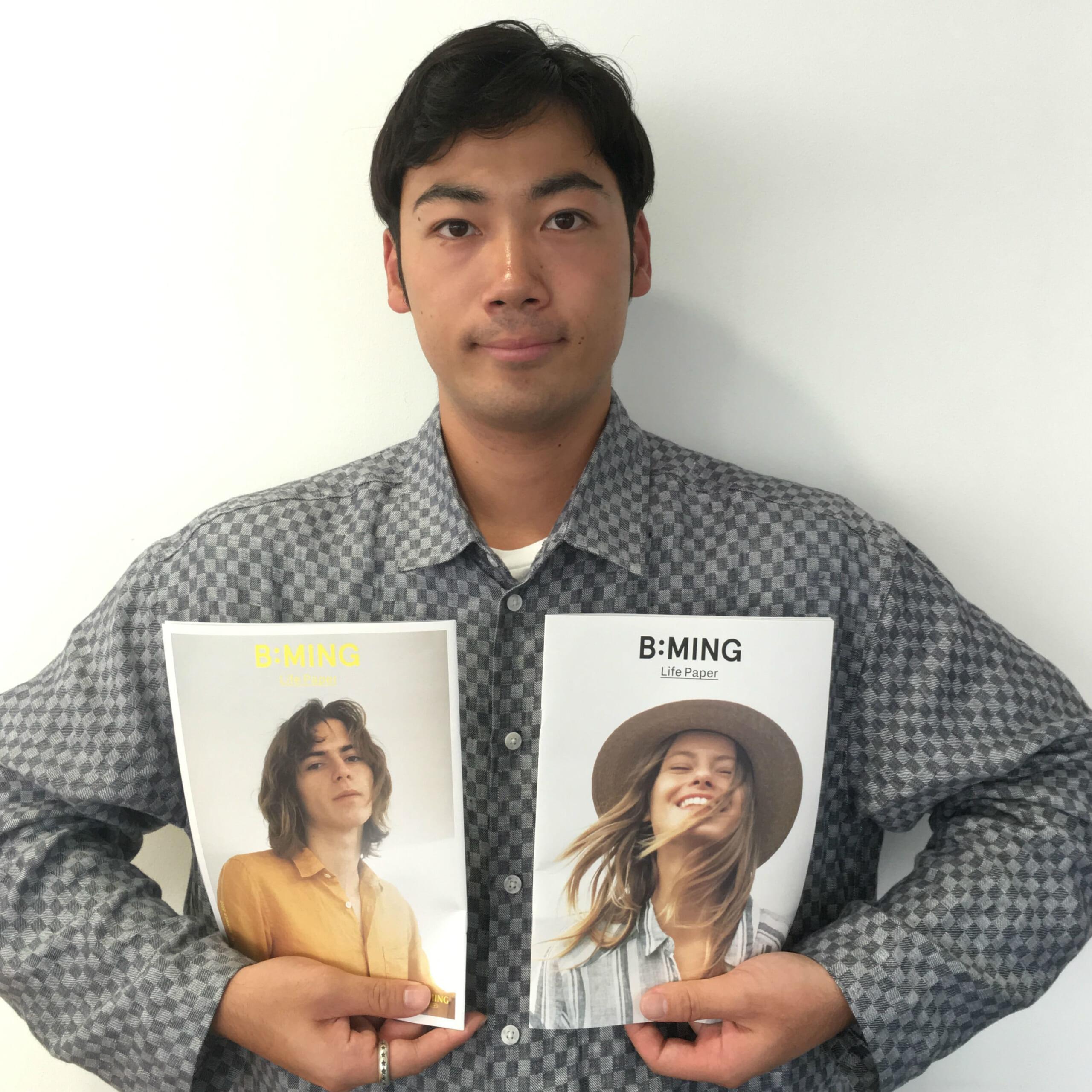 B:MING by BEAMSより一足先に夏の空気をお届け!