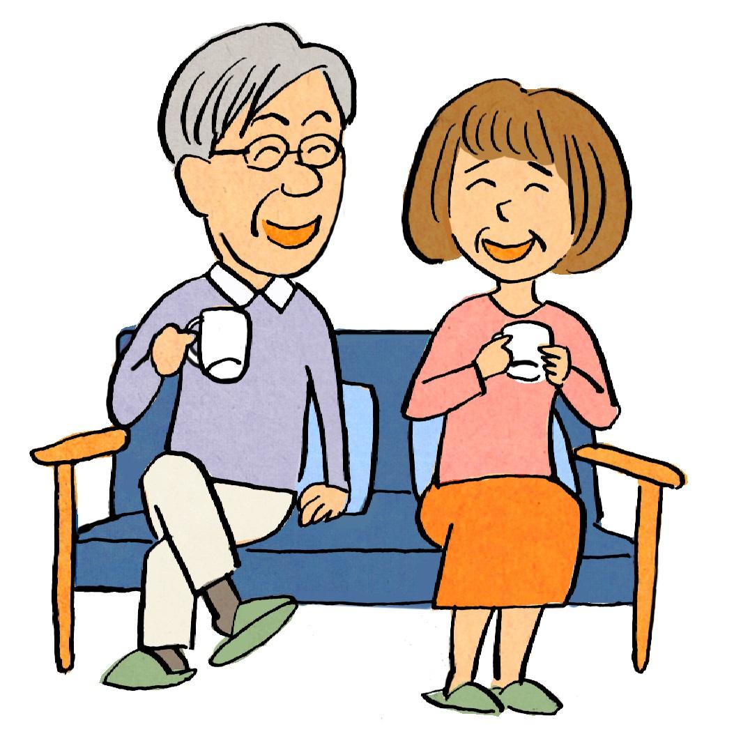 夫婦で気をつけあい、うまく老人になる
