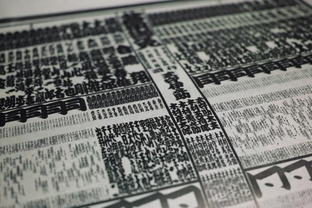 大相撲中継の歴代最高視聴率は、<br />「若貴」ではなく「千代の富士」だった!