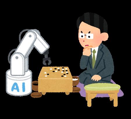人工知能を搭載した「アルファ碁」は考えて試合をしているわけではない。京大教授が語る