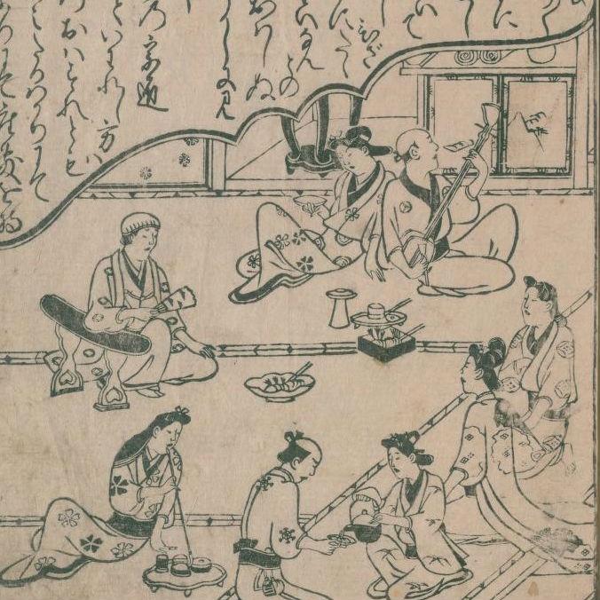 江戸の吉原にも「デリヘル」制度があったのをご存知か。