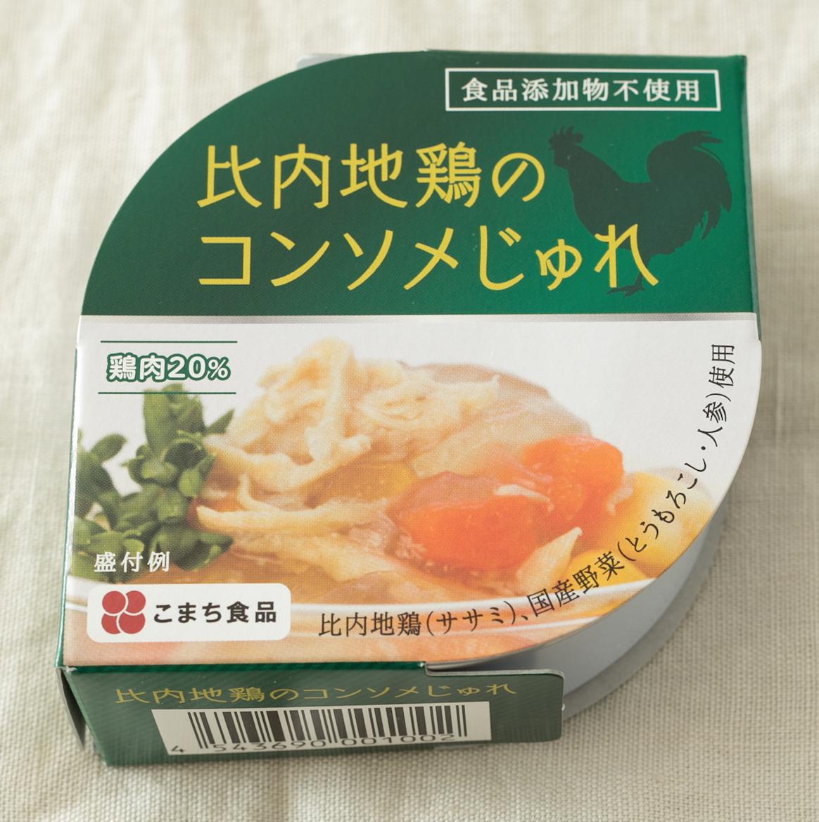秋田出身deフランス風「比内地鶏のコンソメじゅれ」