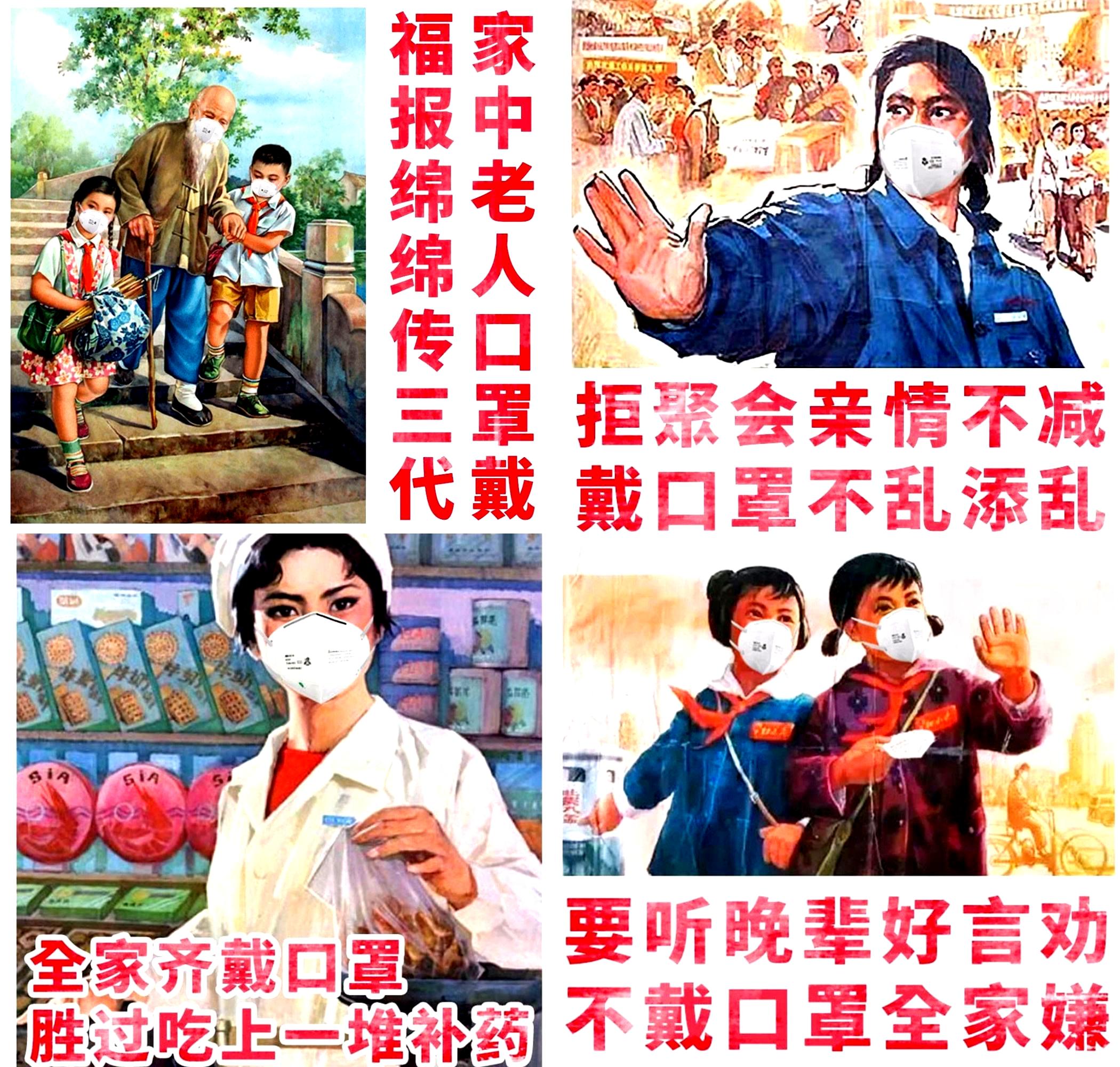 中国における「新型コロナウイルス阻止戦」の実態 ─感染への恐怖から経済へと移る中国人の関心─
