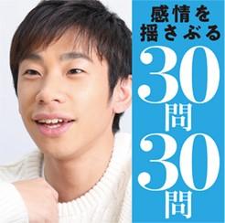 織田信成、あの「チャップリンメドレー」はコーチに自ら提案していた