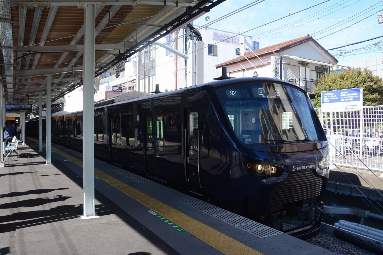 相鉄・JR直通運転試乗会電車で新宿へ