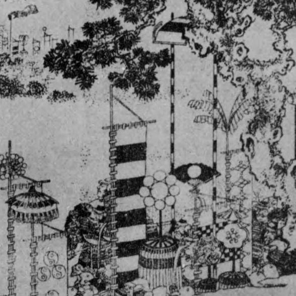 1485年山城一揆勃発後の近畿・中国の勢力の行方…