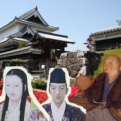 明智光秀と細川家との戦乱の中の絆を巡る―ゆかりの地 京都 丹波・丹後 ―