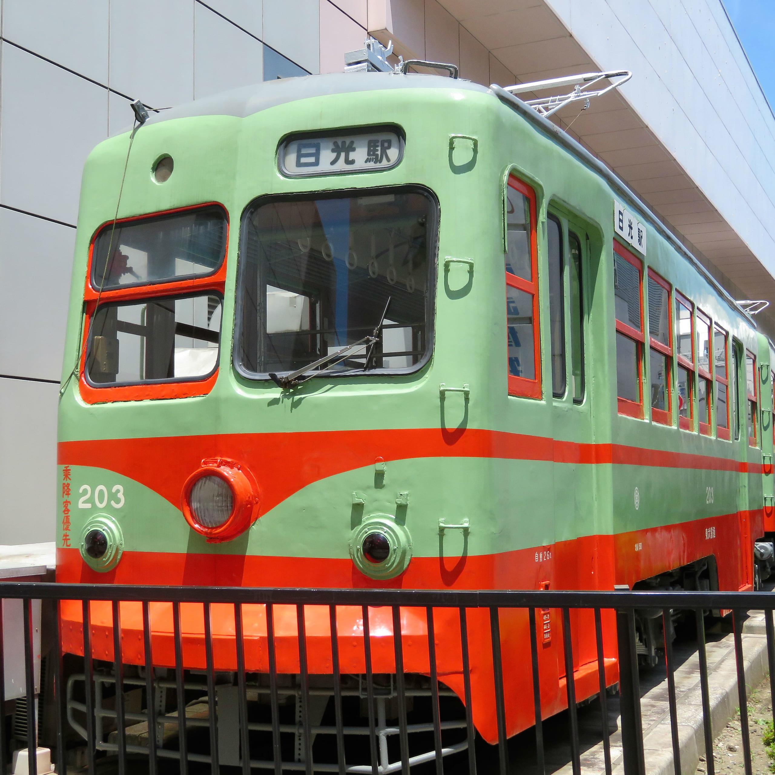 東武日光軌道、愛宕山鉄道…聖地鉄道の廃線めぐり
