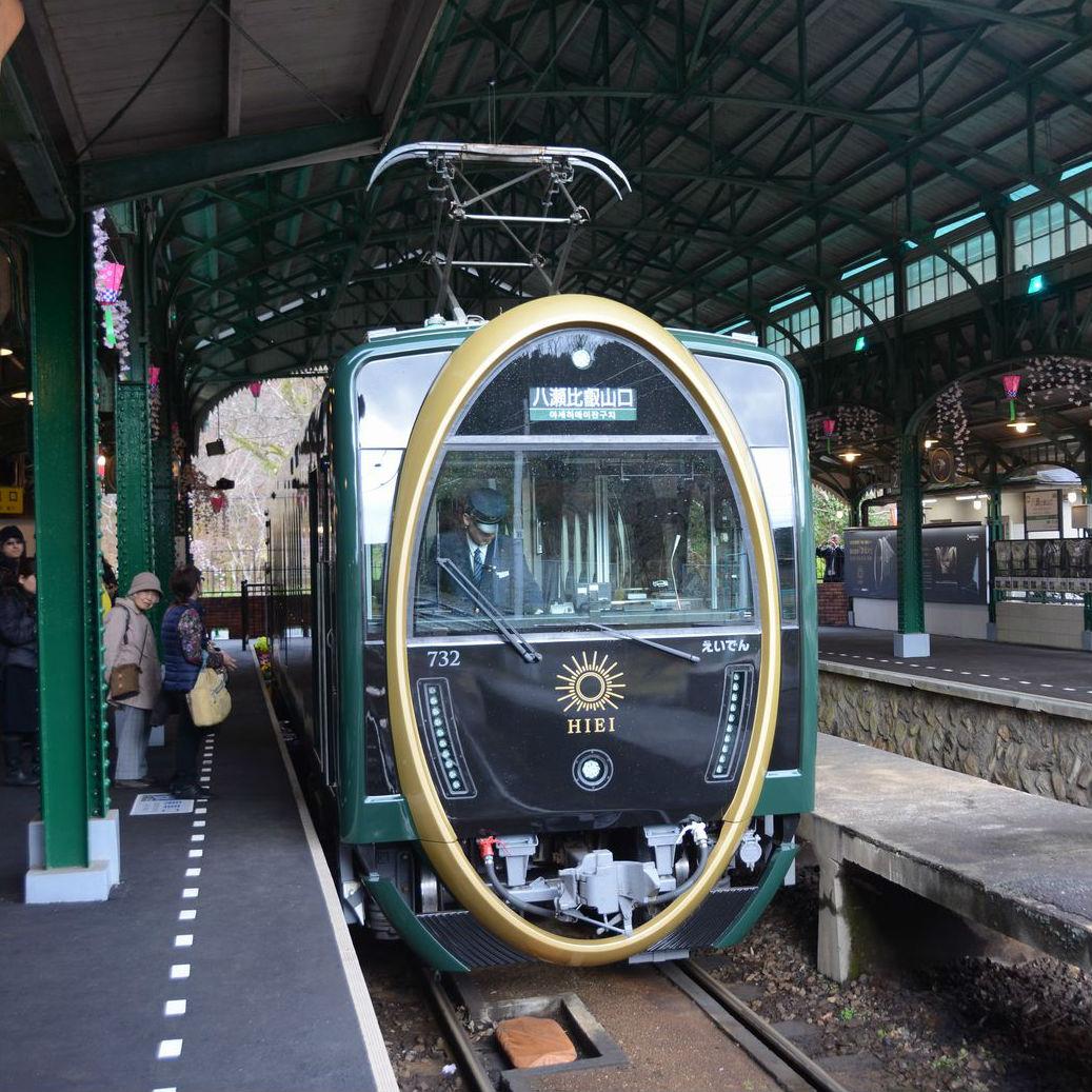 京阪プレミアムカーを使って叡山電車「ひえい」に乗りに行った