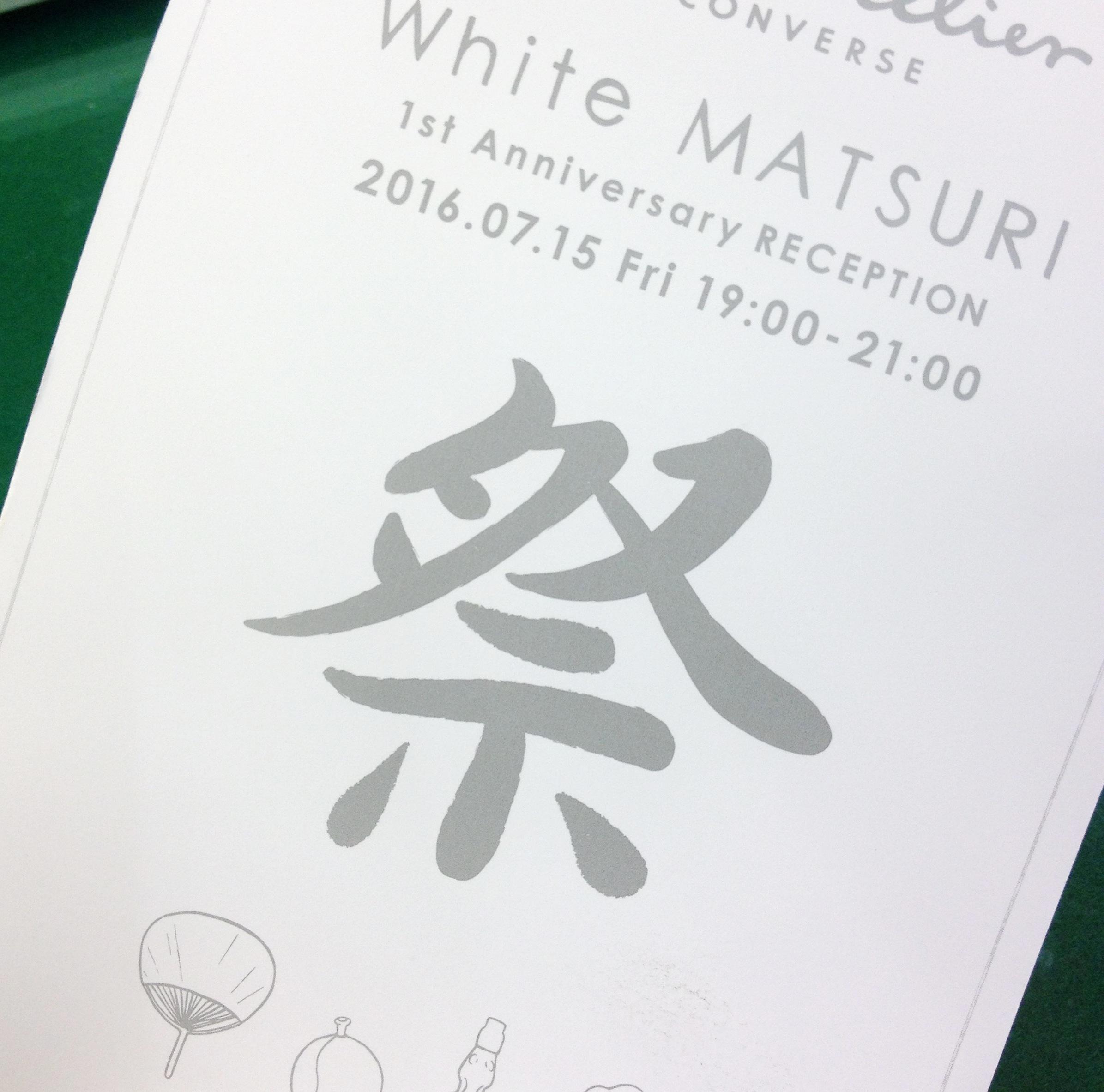 【祝1周年!】White atelier BY CONVERSEの<br />「ホワイト祭」に行ってみた!