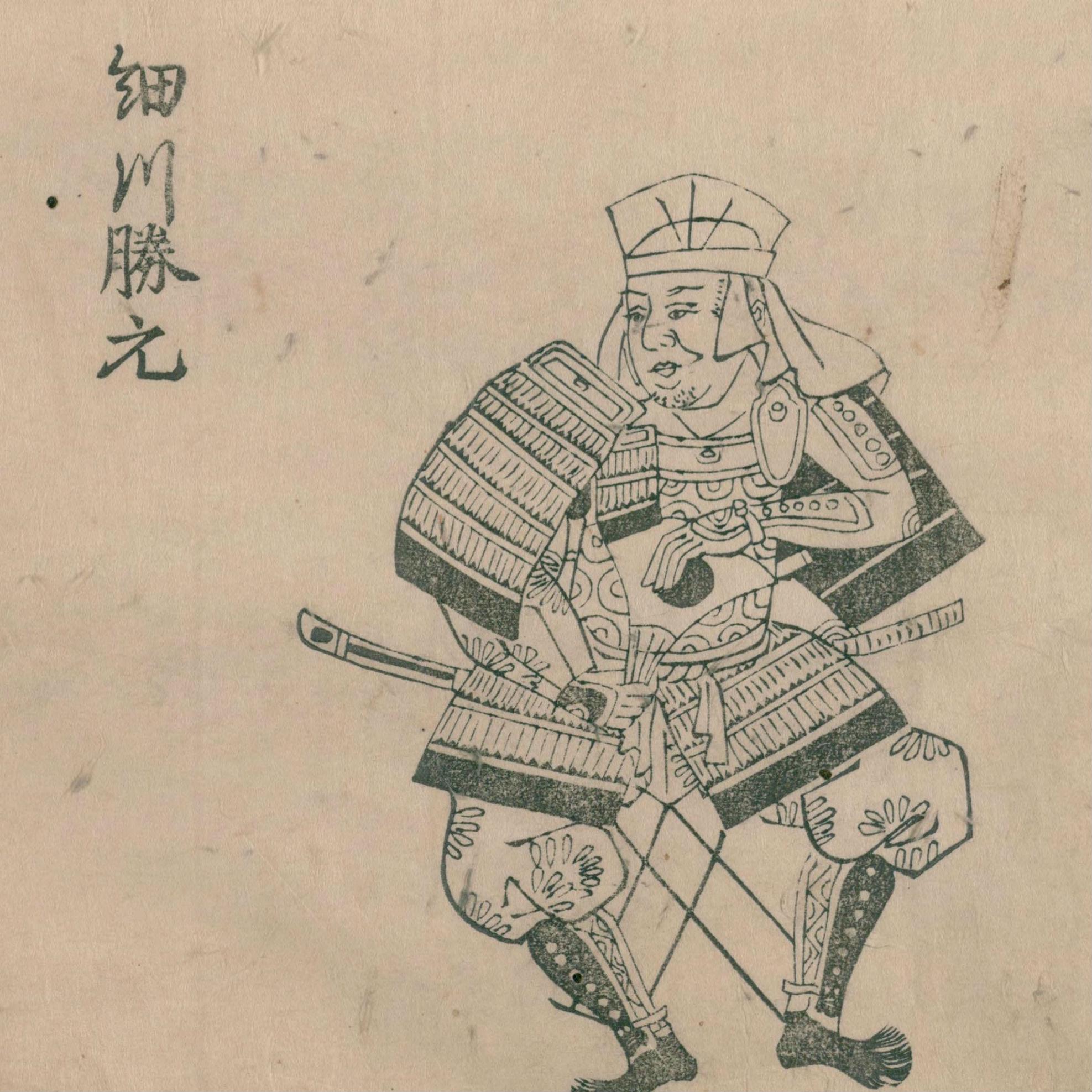 大軍を都に集結させ反撃の準備を進める細川勝元