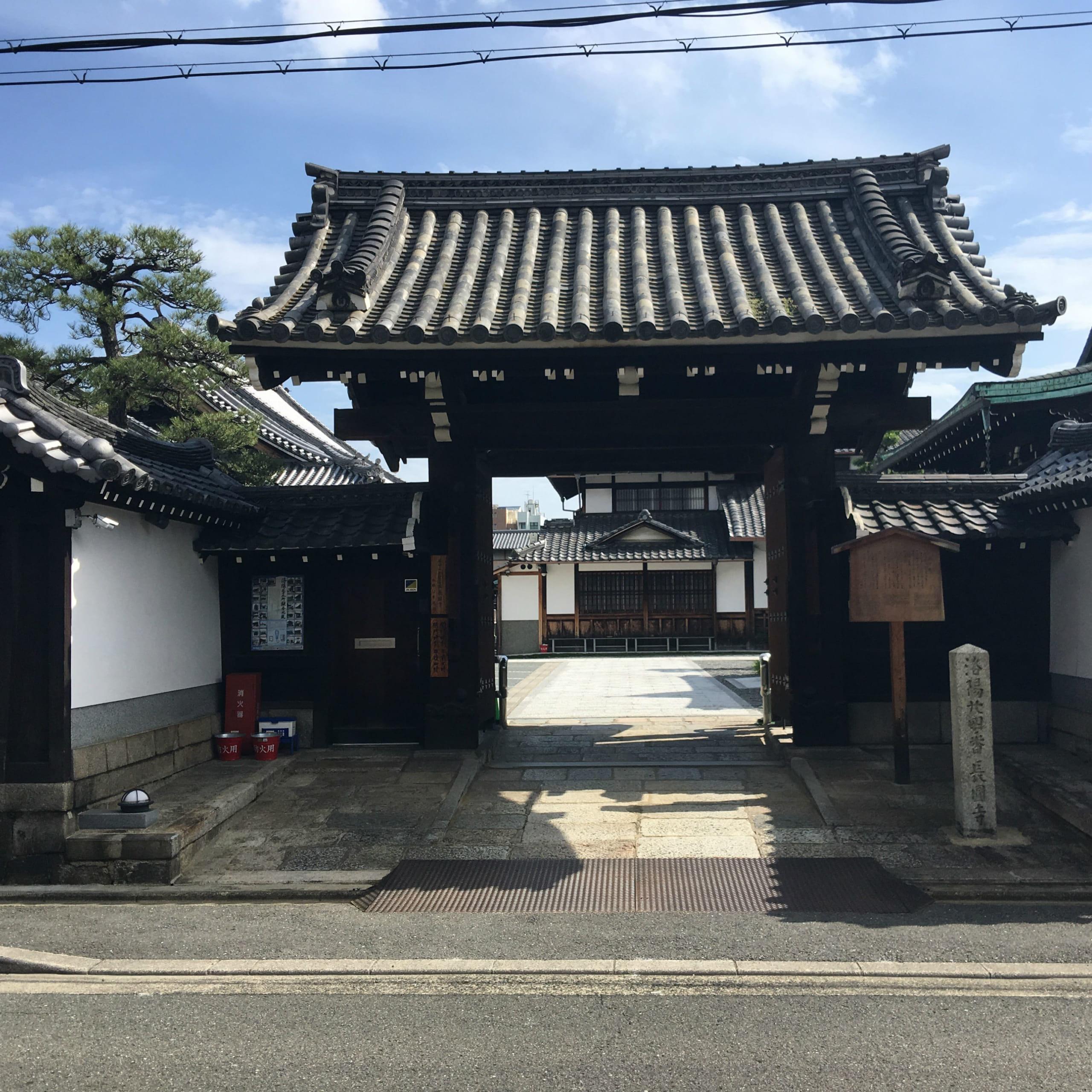 大宮界隈・板倉勝重と松永久秀ゆかりの地へ【前編】