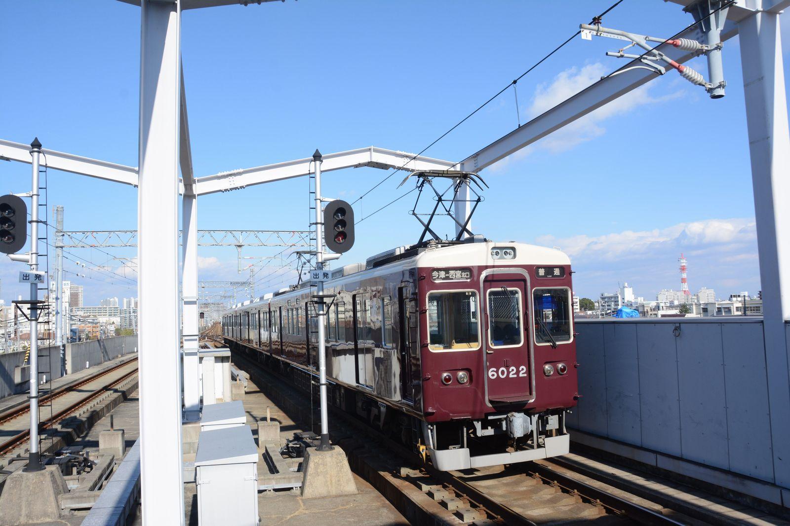 阪神&阪急電車のミニ路線巡り(1)