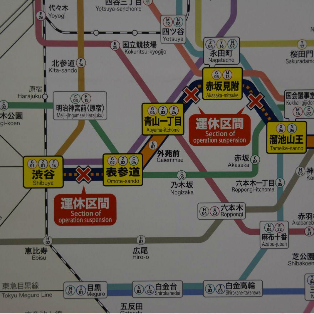 東京メトロ銀座線の大規模工事による特別ダイヤ体験レポート