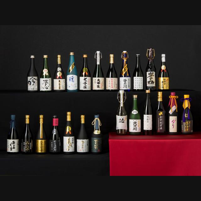 福島県は「全国新酒鑑評会」で金賞受賞数3年連続日本一!