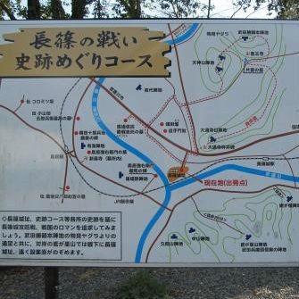 長篠城でふんどし姿と陣羽織
