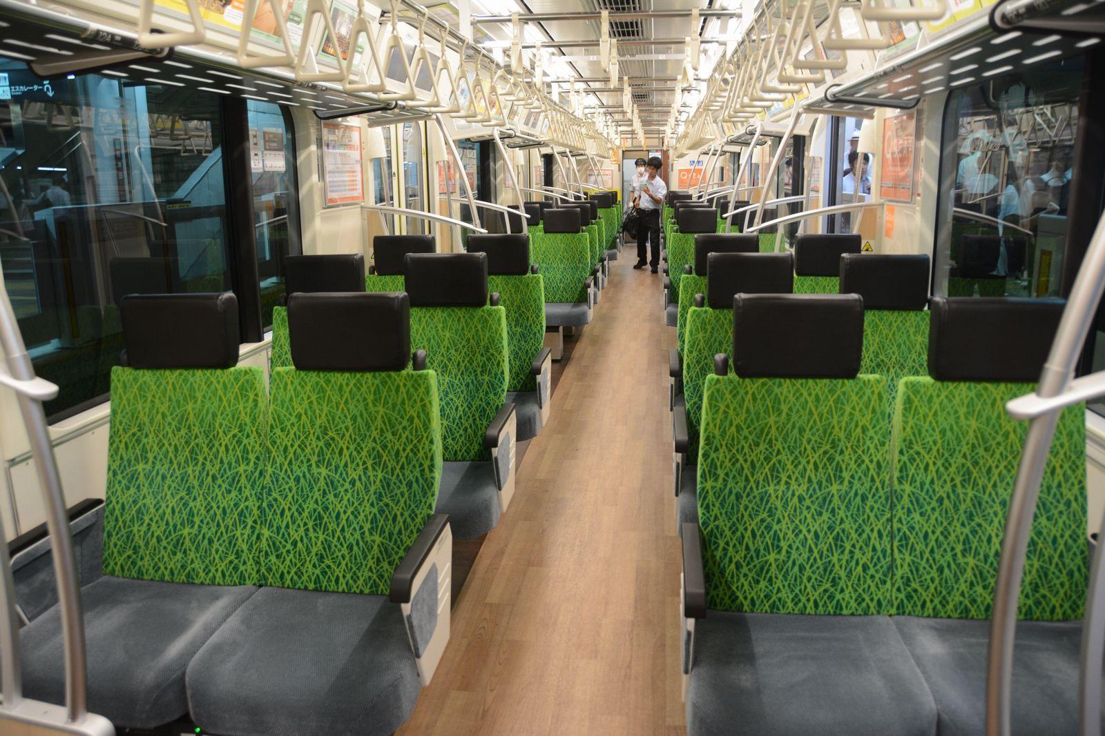 東急の有料座席指定車両Qシートに乗車
