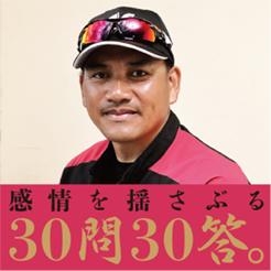井口資仁が振り返る現役ベストシーン。世界一に指揮官から最大級の賛辞