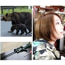 害獣被害と害人被害。狩女子がヒトと動物のせめぎ合いを考える。