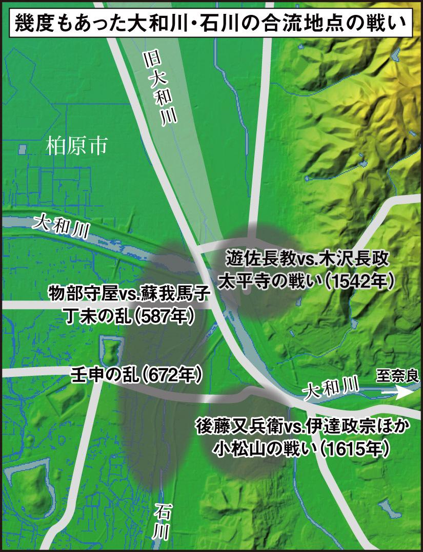 古代から『真田丸』の時代まで幾度も戦場となった要所とは!?