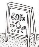 手乗り文鳥が青年に生まれ変わって西荻窪でカフェを始めた話の漫画 第3回「ツボ巣の魅力」