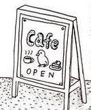 手乗り文鳥が青年に生まれ変わって西荻窪でカフェを始めた話の漫画 第4回「それぞれの放鳥タイム」