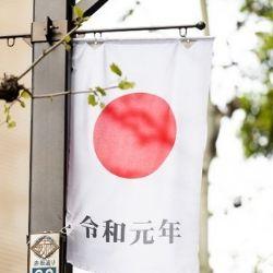 日本の根幹の問題『改憲』について