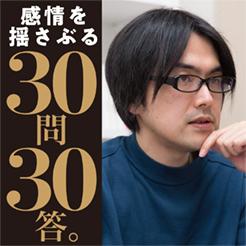 宇野常寛 デビュー作から10年経って今、思うこと。