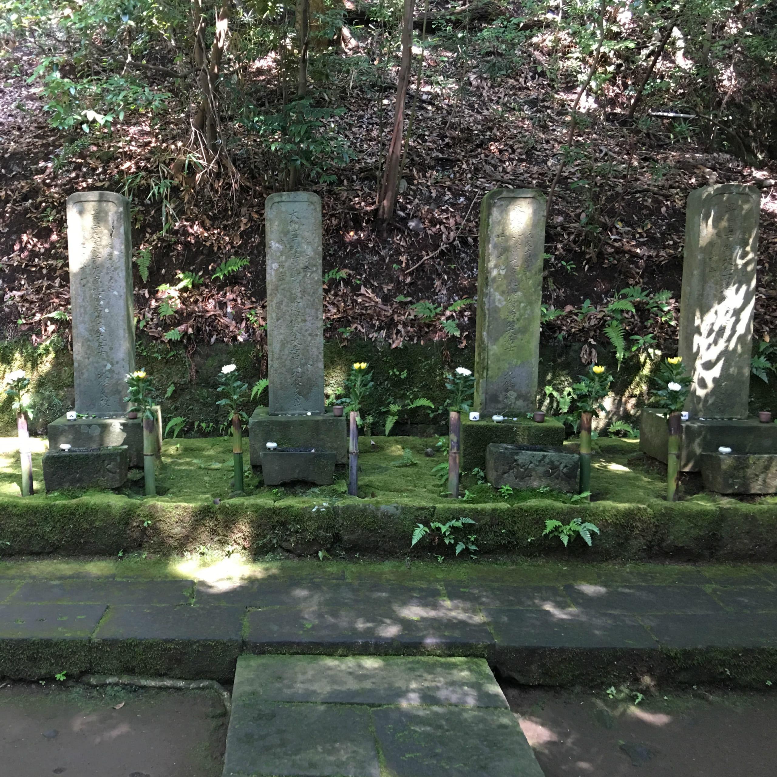 北条氏五代の墓もある箱根湯本の早雲寺へ