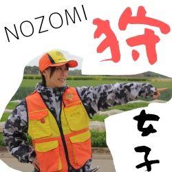 自己紹介 ~東京で営業をしていたのに、気が付いたら茨城県の猟師に!?~