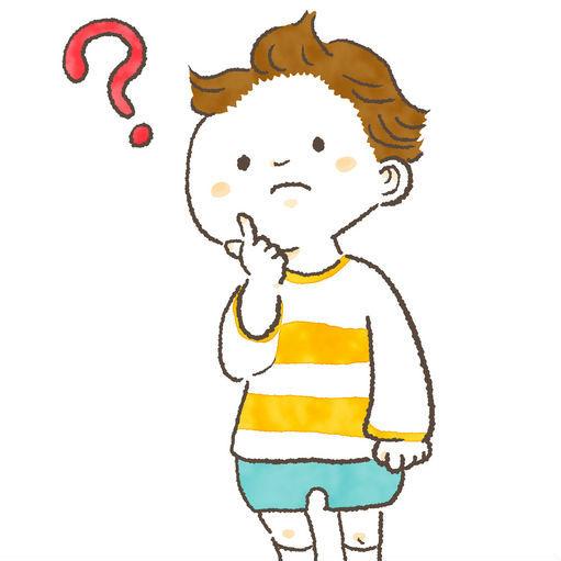 正直疲れる……子どもの「なぜ?」「どうして?」攻めにどう答える?