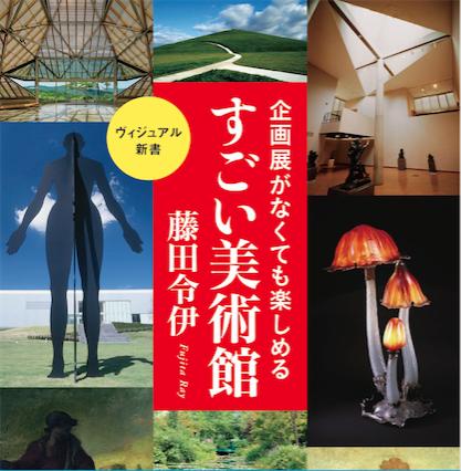 まだ間に合う!夏休みに行きたい北海道のすごい名所BEST3
