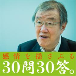 日本の社会保障制度の致命的欠点。保険のプロが示した3つの解決策とは?<br />