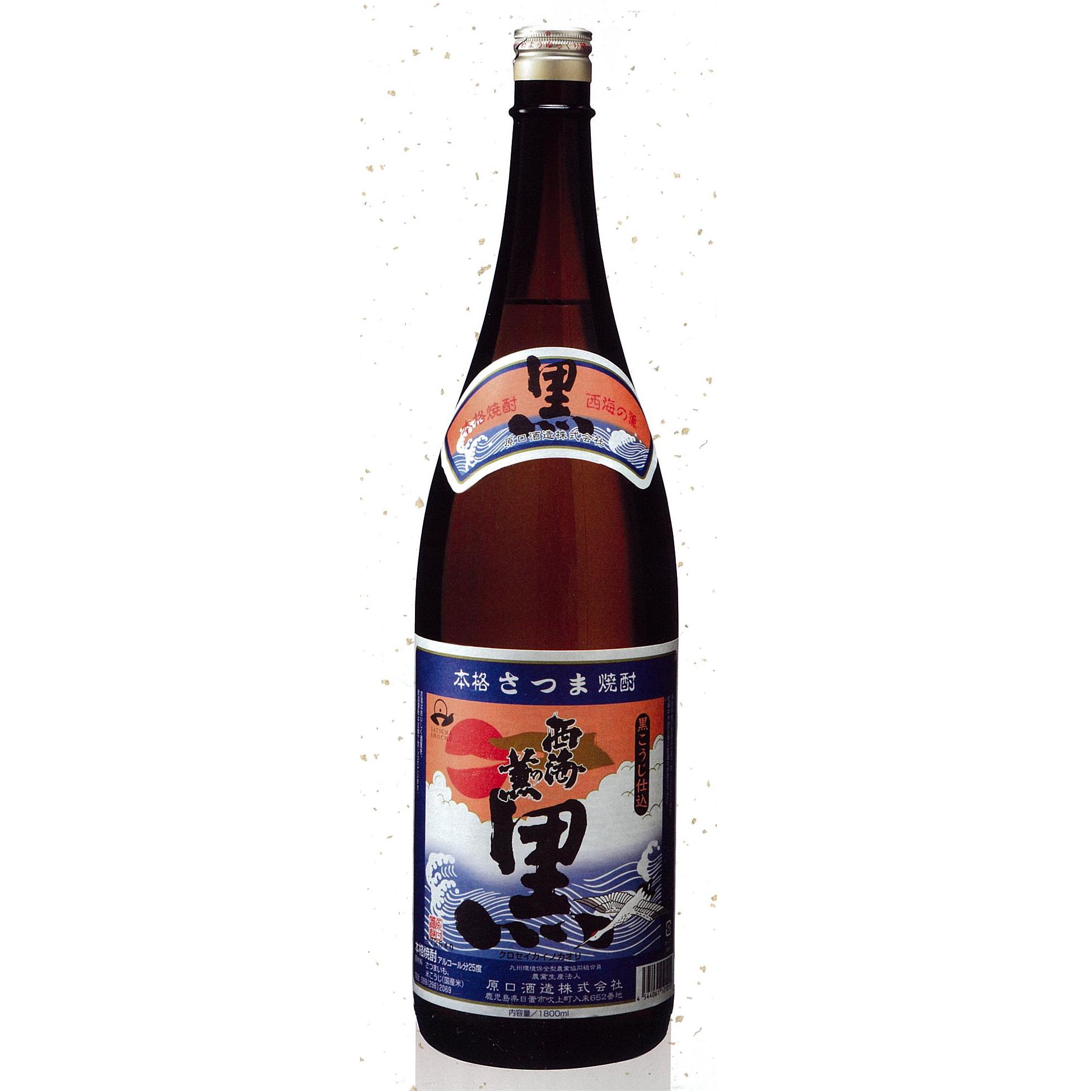 コクが強くどっしりとした濃厚な味わい……黒麹の芋焼酎の魅力