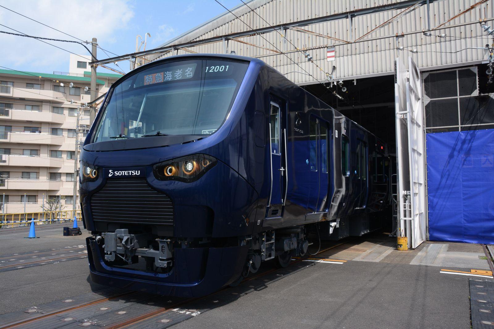 相鉄・JR直通線用の新型電車12000系に試乗