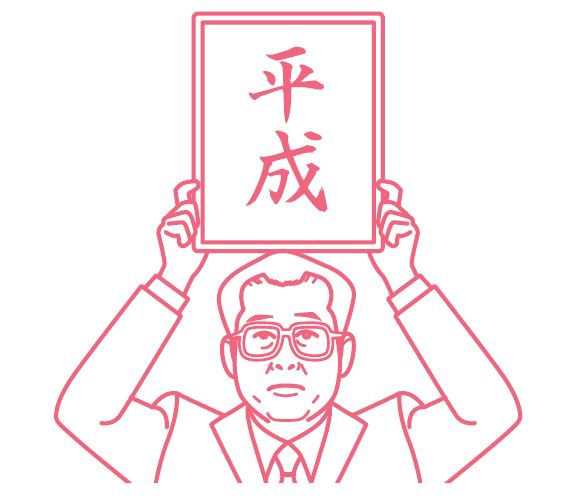集中と希望……平成日本衰退の理由と、令和年間に期待する3つの根拠