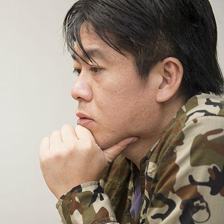 ホリエモンが指摘する、「古い体質」の日本企業