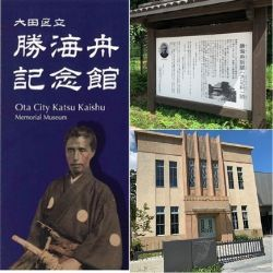 幕末ファン必見!全国初の「勝海舟記念館」が洗足池にオープン!