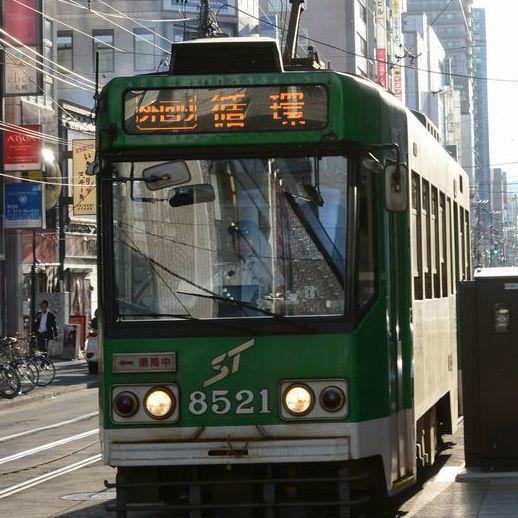 札幌市電で沿線の町を気ままに散策