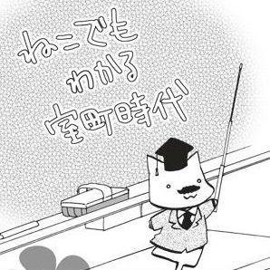 南北朝時代から続く庶民の苗字があった! 日本最古の庶民の苗字とは?