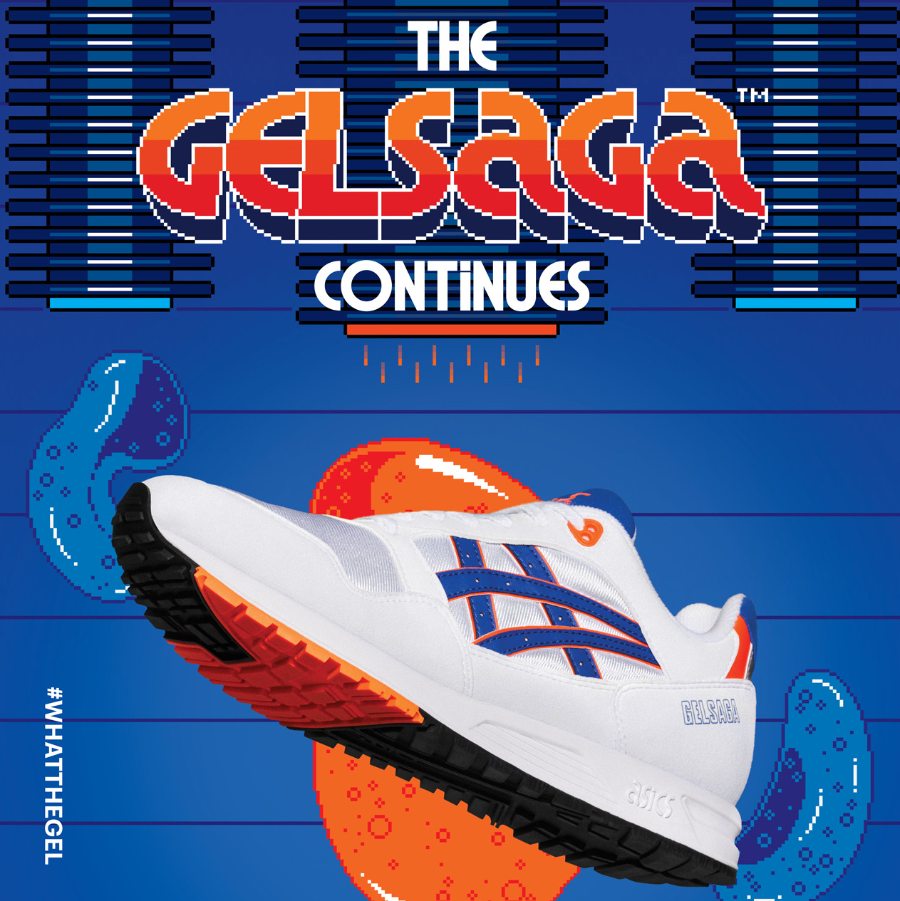 レトロだけどシャープ。'90年代の名作〈ゲルサガ〉に新色が登場!