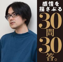 宇野常寛 札幌での浪人生活は「ひたすら好きな本を読むという毎日でした」